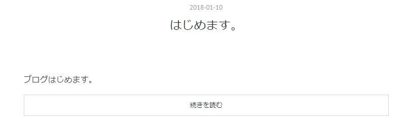 f:id:u-neko:20180112220811j:plain