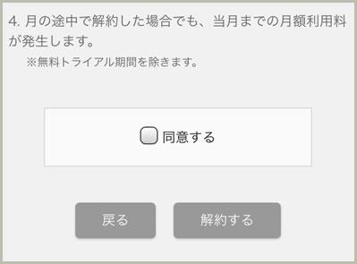 f:id:u-next_kaiyaku:20170412161830j:plain