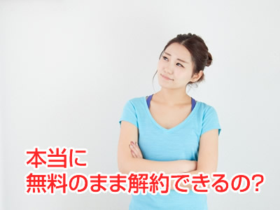f:id:u-next_kaiyaku:20170412205147j:plain