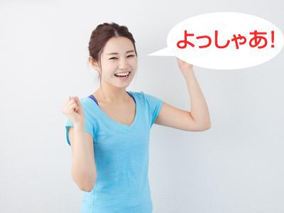 f:id:u-next_kaiyaku:20170412205149j:plain