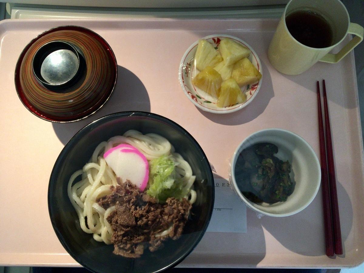 妊娠糖尿病検査入院2日目 3回食 昼食