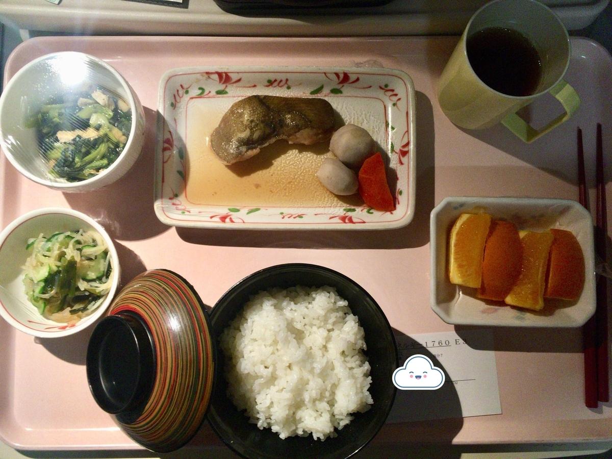 妊娠糖尿病検査入院2日目 3回食 夜食