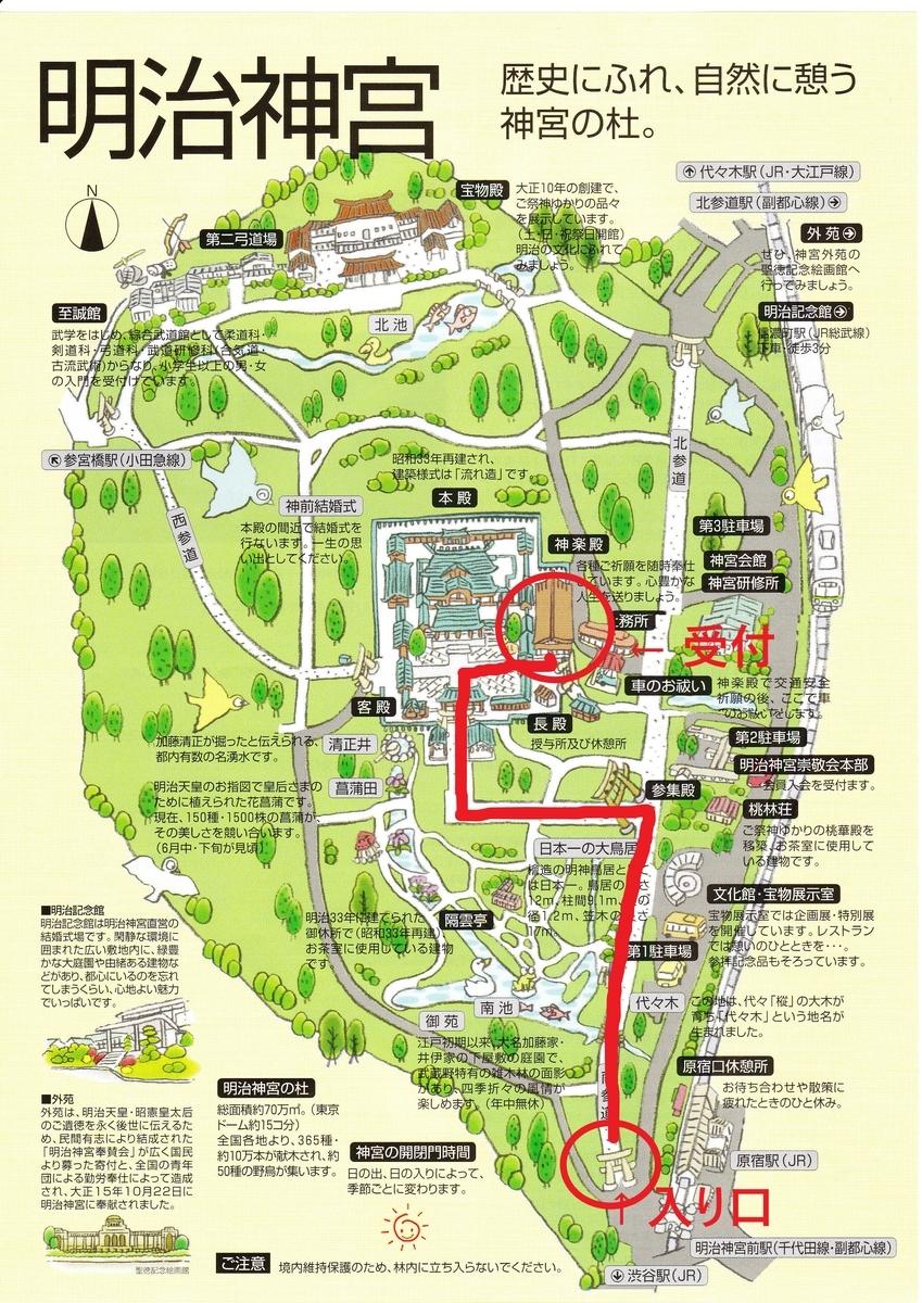 明治神宮地図
