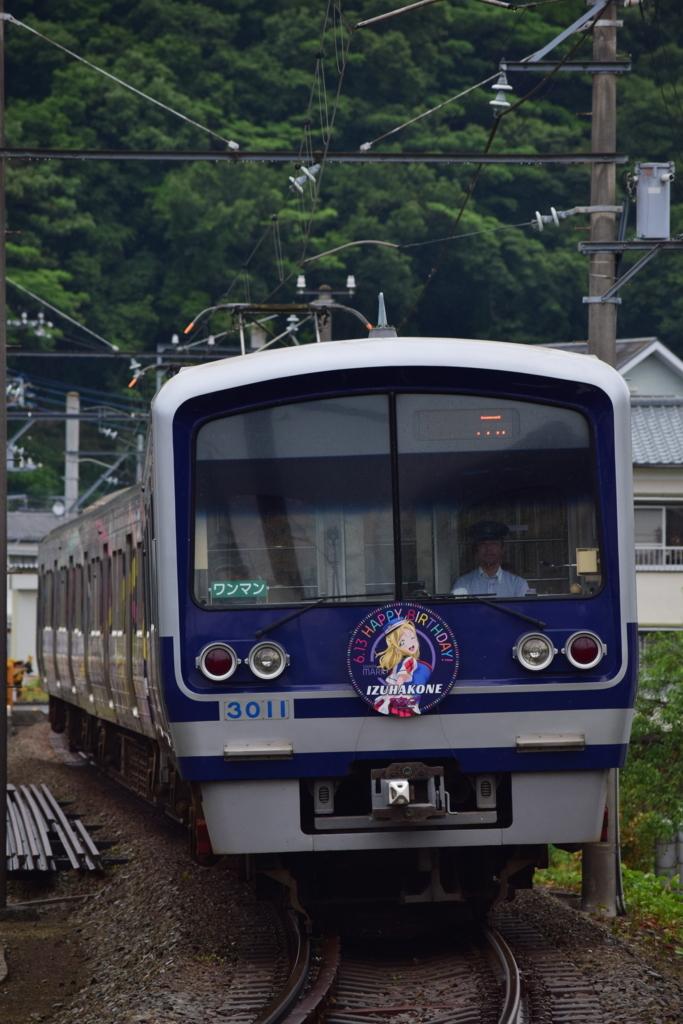 f:id:u-saitama-llclub:20170618230842j:plain