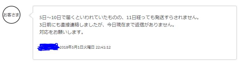 f:id:u-ta-kasou:20180526171206p:plain