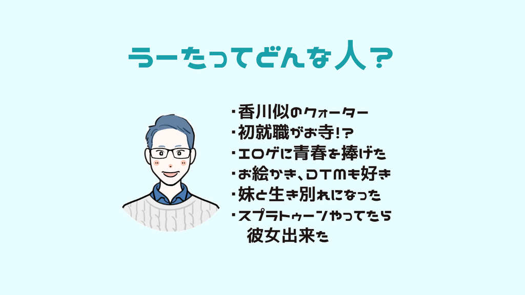 f:id:u-ta-kasou:20180903213614j:plain