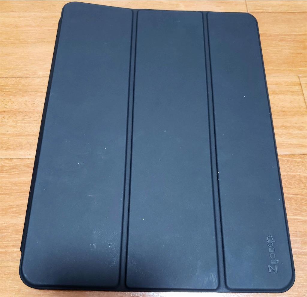 Ztotop iPad Proケース