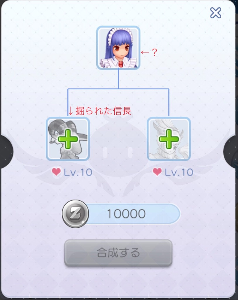 f:id:u-tap-on10:20200906184436j:image