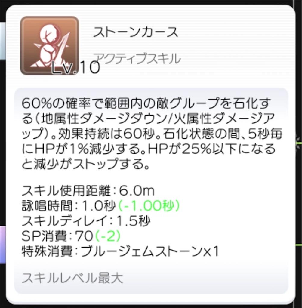 f:id:u-tap-on10:20200910100048j:image