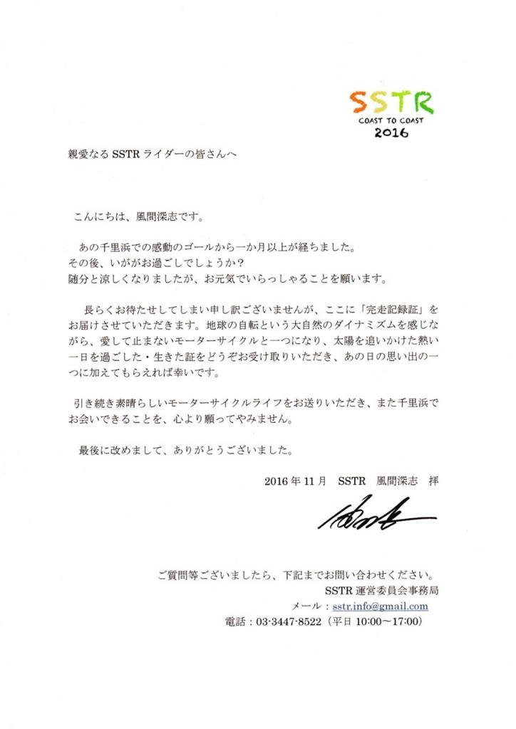 f:id:u-toshio:20170101142608j:plain