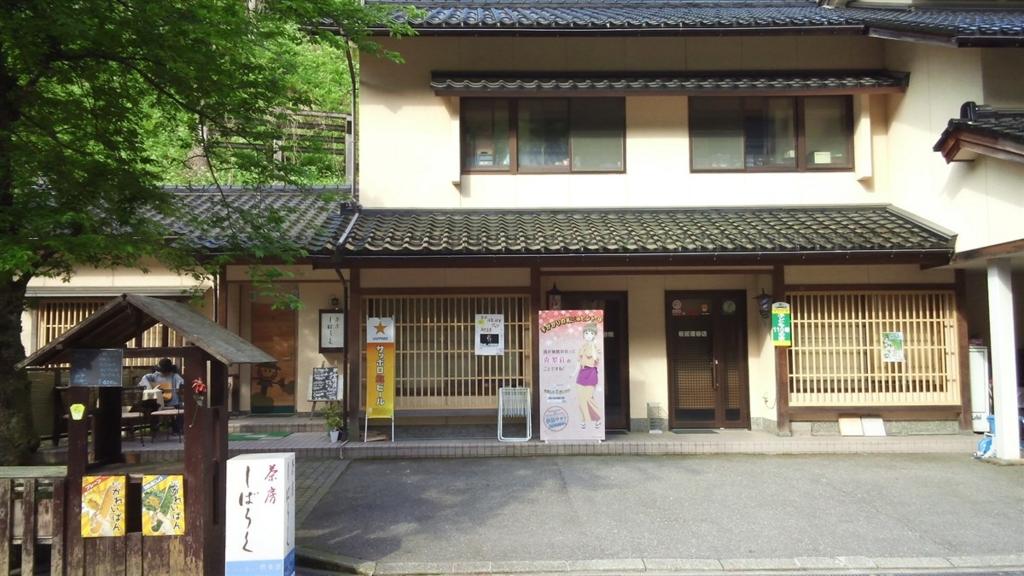 f:id:u-toshio:20170101142631j:plain