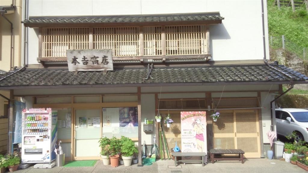 f:id:u-toshio:20170101142645j:plain