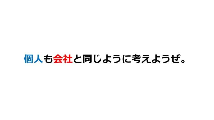 f:id:u059633g:20180513223110j:plain