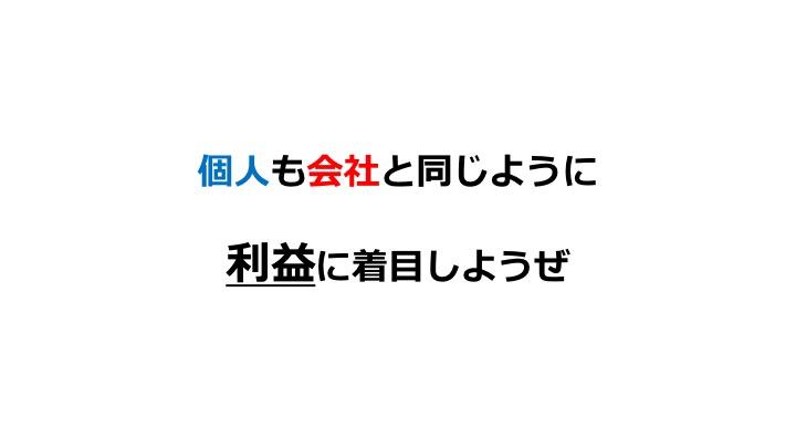 f:id:u059633g:20180513224617j:plain