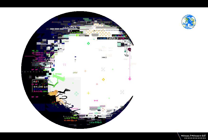 f:id:u1041:20130919001239p:plain
