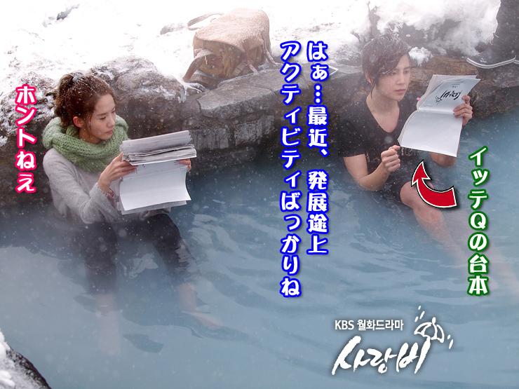 f:id:u1729:20120304162505j:image:w600
