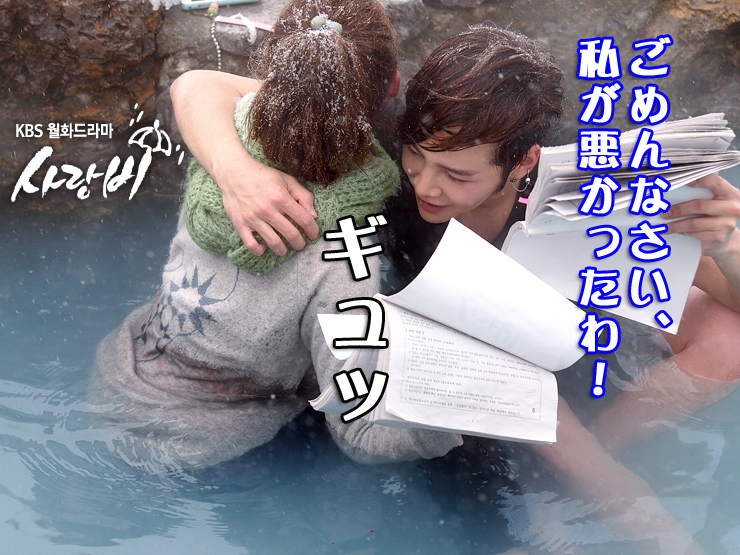 f:id:u1729:20120304162928j:image:w600
