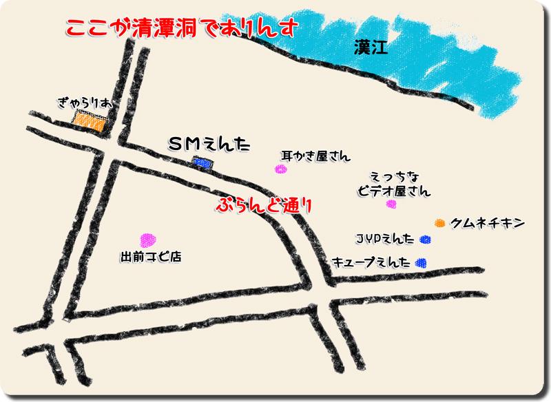 f:id:u1729:20120908012443j:image:w520