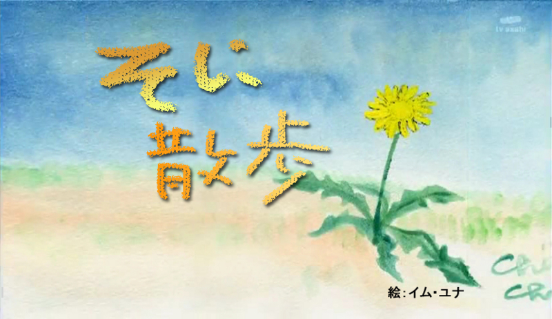 f:id:u1729:20120908153011j:image:w520