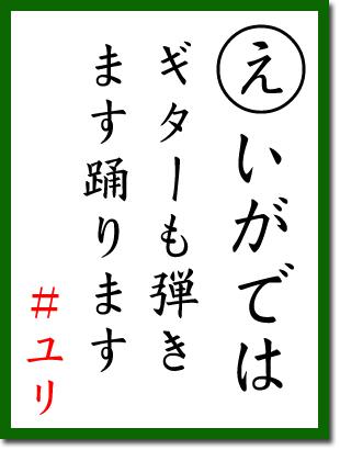 f:id:u1729:20130608011105j:image