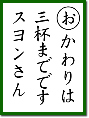 f:id:u1729:20130608011433j:image