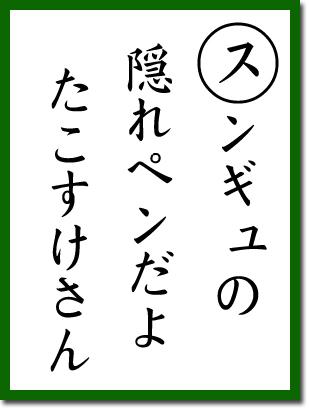 f:id:u1729:20130819235732j:image