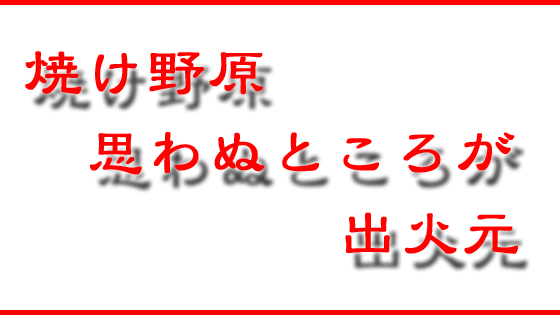 f:id:u1729:20150406191844j:image