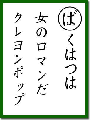 f:id:u1729:20150419155212j:image