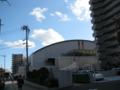 青葉体育館