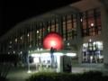 文化体育館