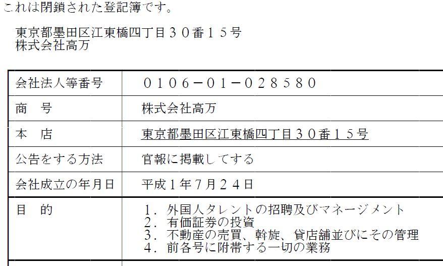 f:id:u23news:20210727104821j:plain