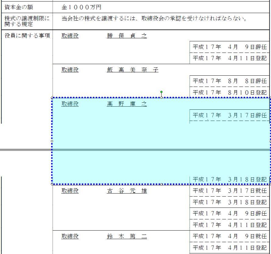 f:id:u23news:20210727110506j:plain
