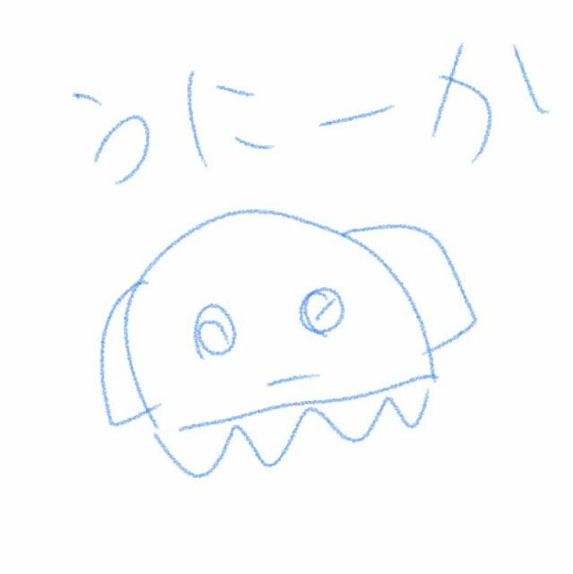 f:id:u2kura:20170314135716j:image