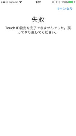 f:id:u39:20161211013518p:image