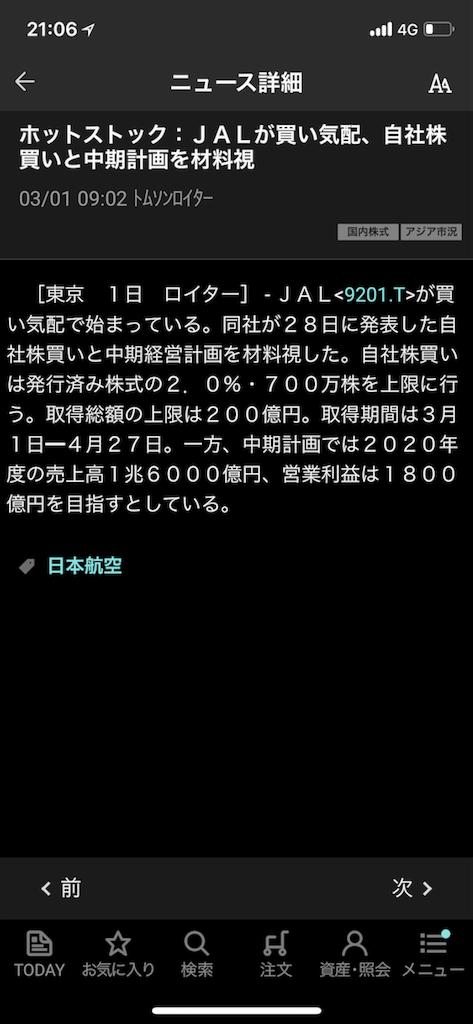 f:id:u3910:20180301210851p:image