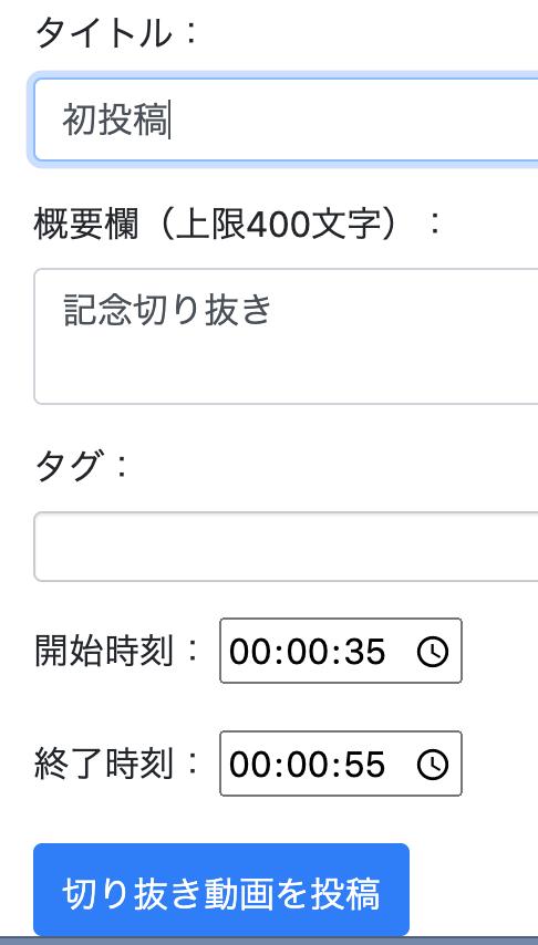 f:id:u874072e:20200814144456p:plain:h200