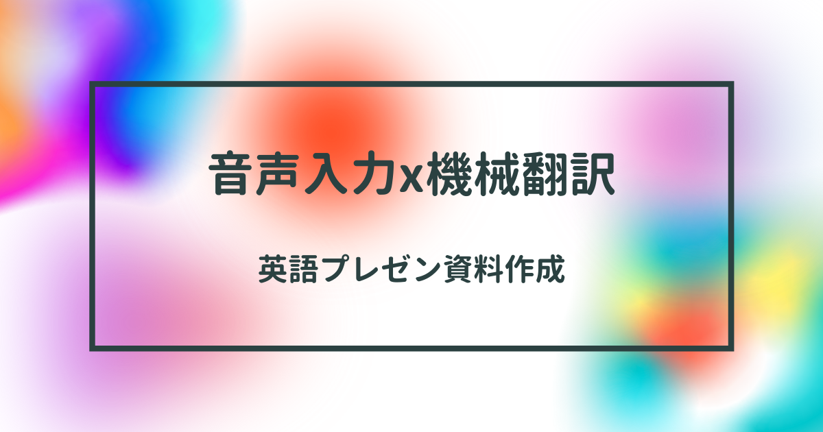 f:id:u874072e:20210323104343p:plain
