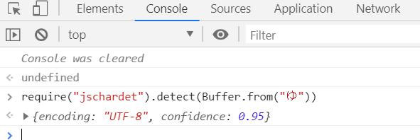 VSCodeで結果の確認