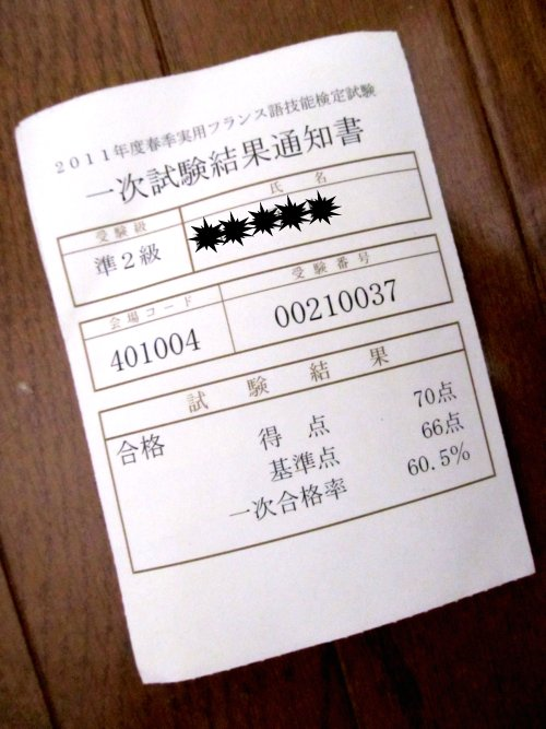 f:id:u_ichiro:20110718090121j:image:w360