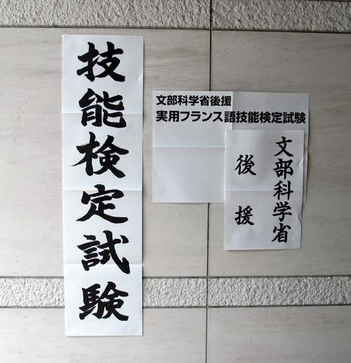 f:id:u_ichiro:20110718174346j:image:w300