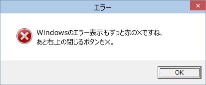 f:id:u_mid:20201117024502p:plain
