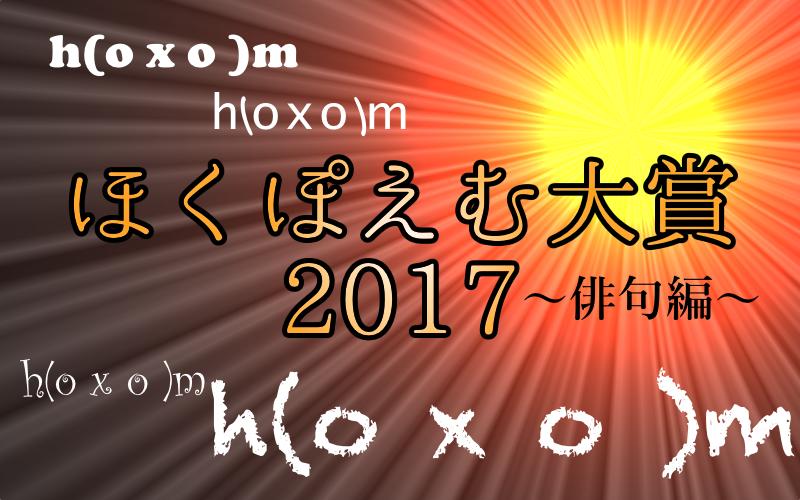 f:id:u_ribo:20171207065706p:plain