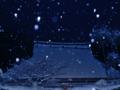 『京都新聞写真コンテスト  古民家に降る雪』