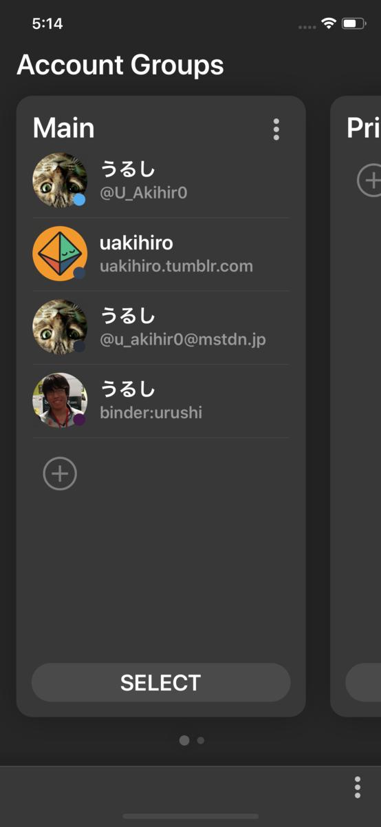 f:id:uakihir0:20190727173848p:plain:w300:left