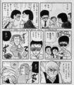 江口寿史『すすめ!!パイレーツ』第6巻より「じゃーやんと・ロボ」「ま
