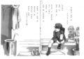 『コドモノクニ』昭和二年一月号より葛原しげる「ニイサン キタ ナ」(