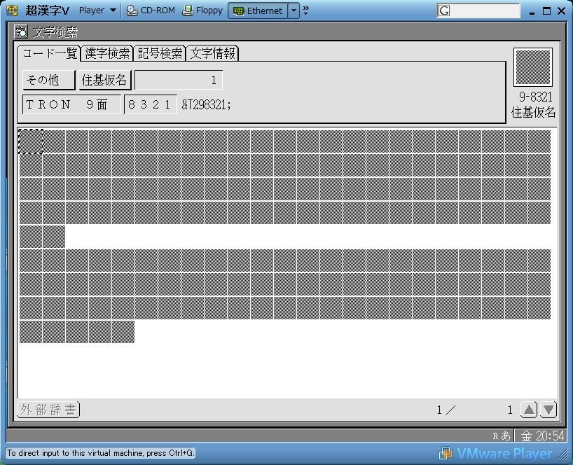 f:id:uakira:20101126214052j:image