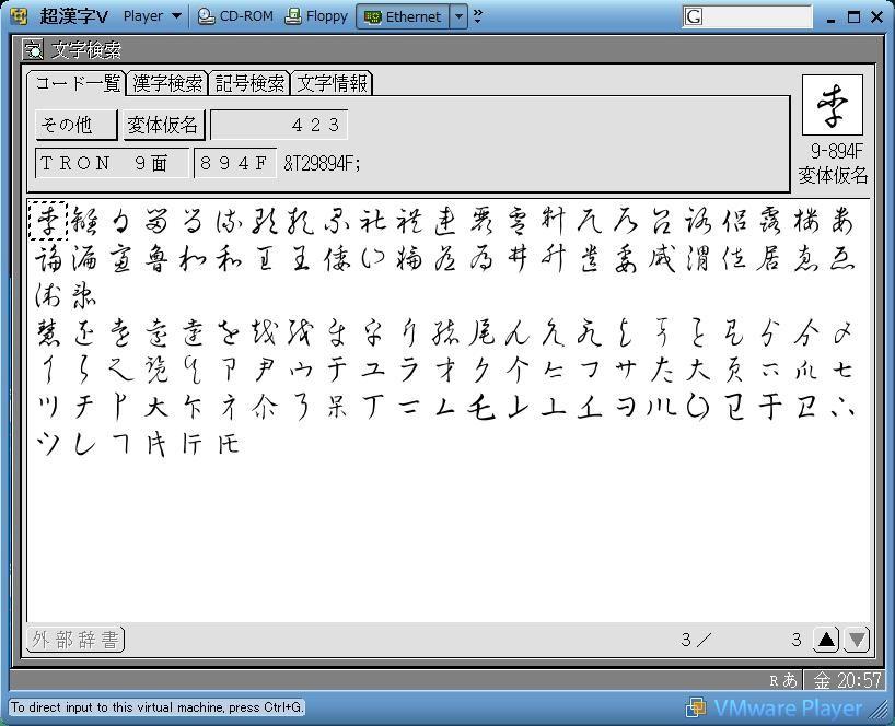 f:id:uakira:20101126214803j:image