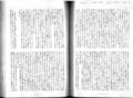 丸善『学鐙』昭和三十七年七月