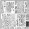 M22/09/18時事新報の江川活版製造所広告